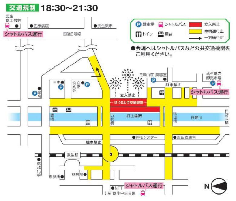 花火大会 会場地図