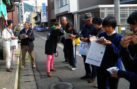 手仕事のまち歩き・旧北陸道界隈・ノスタルジックまち歩き (1)