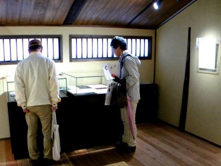 手仕事のまち歩き・旧北陸道界隈・ノスタルジックまち歩き (23)