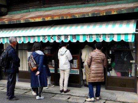 手仕事のまち歩き・旧北陸道界隈・ノスタルジックまち歩き (24)
