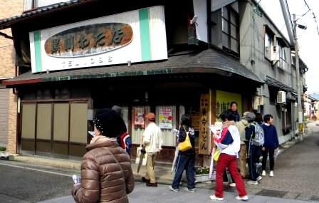 手仕事のまち歩き・旧北陸道界隈・ノスタルジックまち歩き (26)