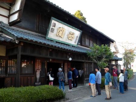 手仕事のまち歩き・片山酒造の酒蔵歩き (2)