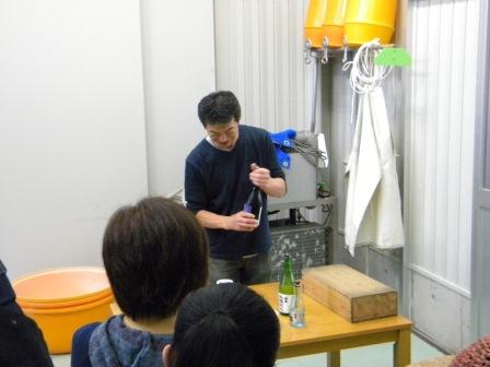 手仕事のまち歩き・片山酒造の酒蔵歩き (20)