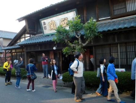 手仕事のまち歩き・片山酒造の酒蔵歩き (8)
